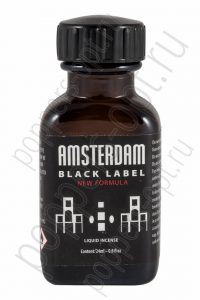 Попперс AMSTERDAM BLACK LABEL 24 мл - 10 шт