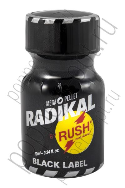 Radikal Black Label 10 мл — 10 шт