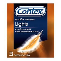 Contex Lights
